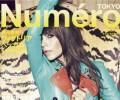 Click, Pose: Victoria Beckham Covers Numero Tokyo