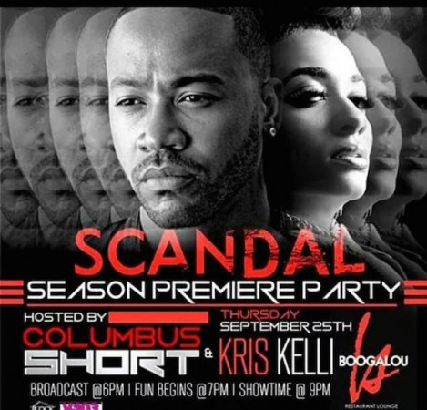 scandal-watch-party-harrison-columbus-short-glamazons-blog-2